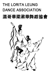 Vancouver Lorita Leung Dance Academy - Chinese Traditional Contemporary Dance School